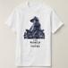 熊シリーズ「THE WORLD IS YOUR」Tシャツ
