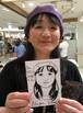 ヌガさん 135円