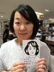 ユカさん 137円