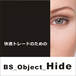 BS_Object_Hide