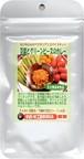 「豆腐とグリーンピースのカレー」BONGAのスパイスクッキングキット【2~3人分2回】