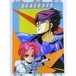 Dancouga & Z Gundam - B3 size Anime Double Sided Poster Animedia 1986 Feb.