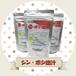 シン・ポジ出汁 5パックセット(1パック10包入り)