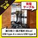 充電ケーブル USB Type-A × microUSB Type-B / Owltech OWL-CBJDCMU