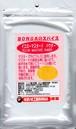 「イエローマスタードパウダー」「カラシ粉」BONGAのスパイス&ハーブ(50g)使いやすいご家庭サイズ