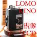 [現像+データ]:【ロモキノ LomoKino】カラーネガ135mmフィルム(カテゴリ:写真 プリント 焼き付け カリカリカメラ Lomography)