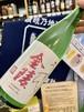香川県【西野金陵】 春の霞の様なうすにごり『金陵 纏 〜matoi〜 720ml』
