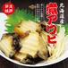 北海道産 煮あわび