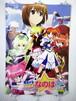 Magical Girl Lyrical Nanoha A's Vol.1 - B2 size Japanese Anime Poster