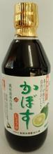 かぼす醤油 360ml