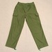 GERMAN MILITARY CARGO PANTS