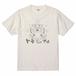 だじゃれでおしゃれ「トラのトラブル」Tシャツ(バニラホワイト)