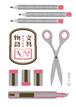<新刊・PDF>文具物語Vol.01(PDF版)