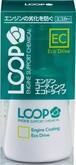 LOOP エンジンコーティング エコドライブ(オイル添加剤)(LP-46)