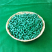 緑 木製ポーン(約1000個)