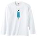 [ロングスリーブTシャツ] cool biz penguin