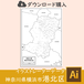 【ダウンロード】横浜市港北区(AIファイル)