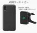 iPhone XS 用 カーセット