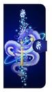 【iPhone6Plus/6sPlus】叡智と心願成就の青龍 倶利伽羅龍王 Blue Dragon of Wisdom 手帳型スマホケース