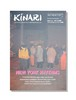 KINARI vol.18 NEW YORK RHYTHMS