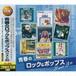 青春のロック&ポップス ベスト30 CD2disc アバ スティーヴィーワンダー エルトンジョン