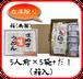 【箱入】讃岐うどん5人前×5袋(だし付き)