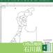石川県のOffice地図【自動色塗り機能付き】
