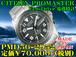 シチズン プロマスター 電波時計 PMD56-2952 定価¥70,000-(税別)新品