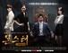 ☆韓国ドラマ☆《モンスター~その愛と復讐~》DVD版 全50話 送料無料!