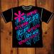 肛門Tシャツ【在庫限り】