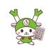 フィルター・ストッパー付き ふっかちゃんマスク / No.150【電卓】
