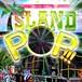 Selector HEMO presents ISLAND POP !!! / V.A (CD)