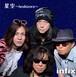 New Maxi Single 『星空~hoshizora~』 『Don't Cry』 『Primary』& Bonustrack