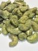 静岡抹茶カシューナッツ