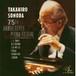 PPCA-101 75歳記念リサイタル ライヴ(ピアノソロ/園田高弘/CD)