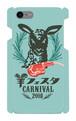 (iPhone7/8)【ラム ローズマリー】羊フェスタ公式スマホケース