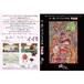 DVD 三ッ星レストランの残飯作品集「臓さん」