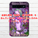 #016-027 モバイルバッテリー おすすめ iPhone Android おしゃれ メンズ ロック スマホ 充電器  タイトル:アモン 作:nero