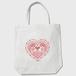 LOVE(heart)/Atan
