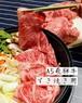 【厳選】A5飛騨牛すき焼き用(500g)肩ローススライス 2パックセット 【10000円】