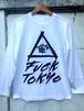 『Respect Tokyo Underground』ロングスリーブTシャツ(White)