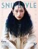 SNIP STYLE 2019年12月号