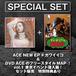 ACE CD&DVD 特典サイン付きセット!
