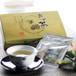 あど茶【6g×6包入り】有機栽培で育てたアドベリー(ボイセンベリー)の葉を利用した健康茶