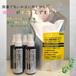 Ag+除菌持続スプレー ファミリーセット