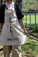 砂糖の袋リメイクロングエプロン