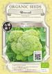 ブロッコリー 種 30粒(グリーン カラブリーゼ)