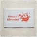 まめたのメッセージカード(HappyBirthday)