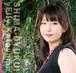 片山恵理「島造い」(CD/マキシシングル)
