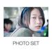 『恋はストーク』L判フォトセット